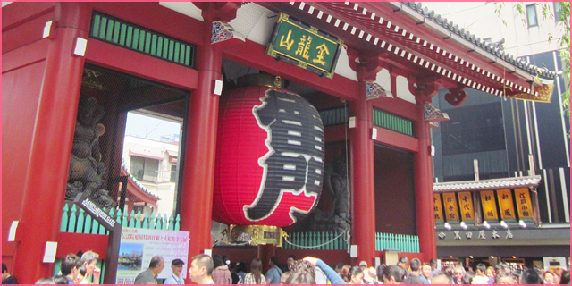 お盆や夏休みの風俗バイトで東京観光