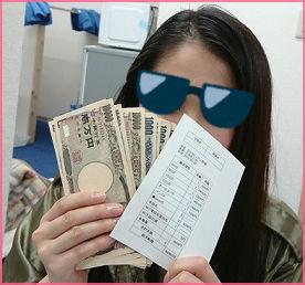 メリット1:高収入