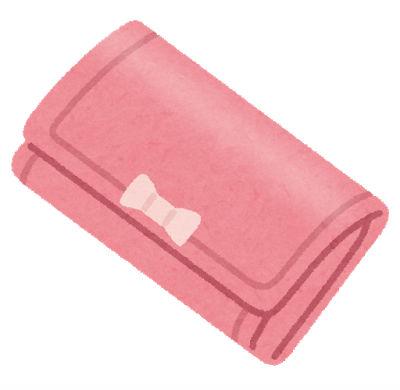 風俗嬢の持ち物「財布」