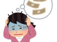 借金に悩む女性