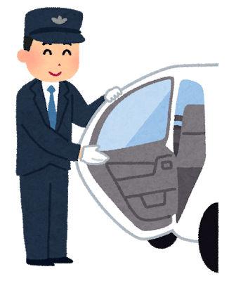 風俗嬢を送迎するドライバー