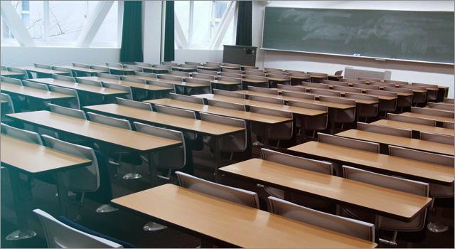 大学の講義室のイメージ