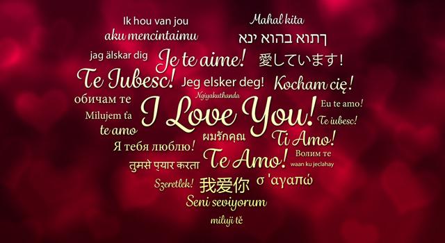 様々な国の愛情表現の言葉