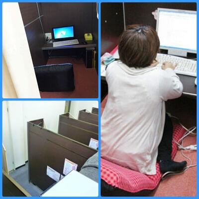 パソコン部屋