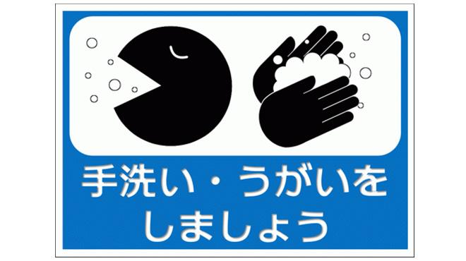 風俗遊びでの正しいうがい・手洗い方法とは