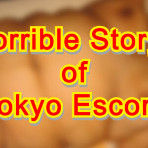 Summary of Horrible Storys of Tokyo Escort : 50% of the Tokyo Escorts are not Good.